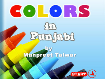 Colors in Punjabi